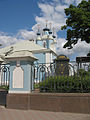 Сампсониевский собор. Ограда01.jpg