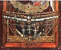 Святогорская икона ниж.часть.jpg