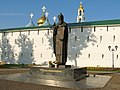 Свято-Троицкая Сергиева лавра Памятник Сергию.jpg