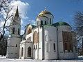 Спасо-Преображенский собор в Чернигове Март 2011 Украина.jpg
