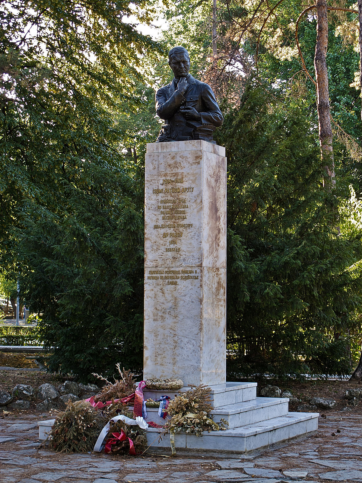 Spomenik Archibaldu Raјsu Vikipediјa