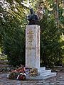 Споменик Арчибалду Рајсу.jpg