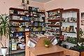 Тернопіль - Бібліотека № 5 для дорослих - книги - 17032344.jpg