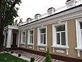 Торгівельна палата Миколаївської області.jpg