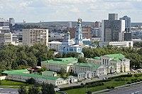 Усадьба Расторгуева-Харитонова Екатеринбург.JPG