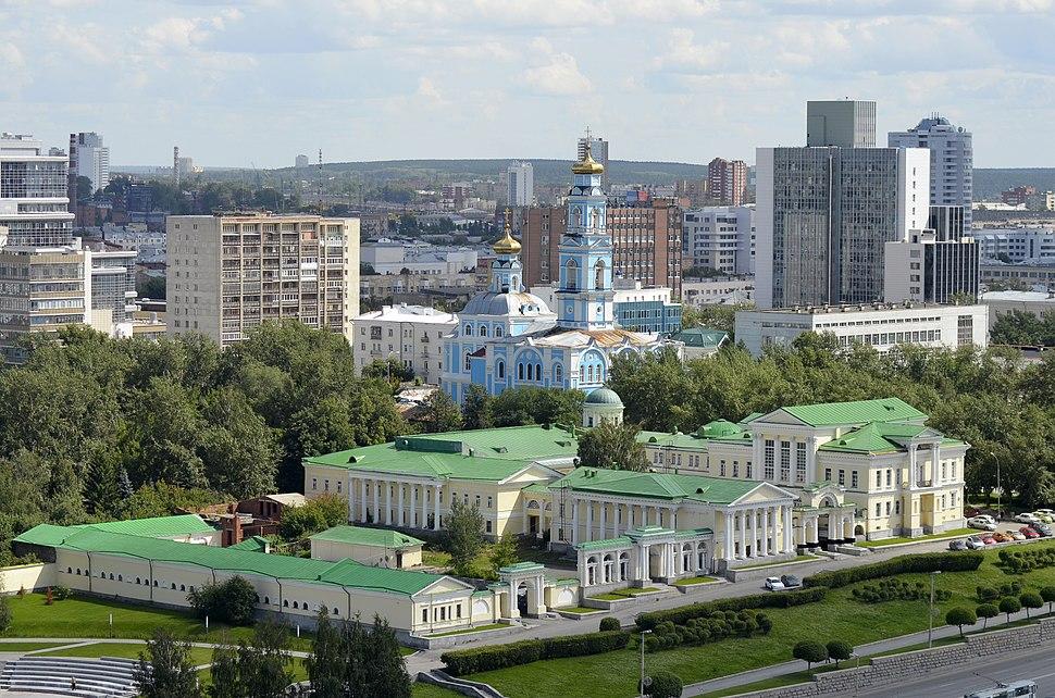 Усадьба Расторгуева-Харитонова Екатеринбург