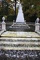 Фонтан «Пирамида» с вазами (Санкт-Петербург и Лен.область, Петергоф, Пирамидный сад).JPG