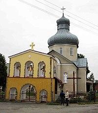 Церква св. Великомученика Юрія (1920 р.) у Вертелці.jpg
