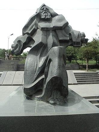 Gregory of Narek - A 2002 statue of Narekatsi in Yerevan's Malatia-Sebastia district.