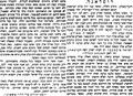 יוסף יהודה הלוי טשארני. המגיד. יום רביעי, 20.06.1877.png