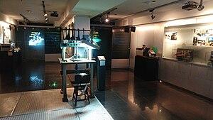 Israel Diamond Institute - Exhibit at the Diamond Museum