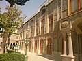 ابنیه متصل به کاخ مرمر-کاخ گلستان-2.jpg