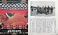 中京の写真界99年 昭和47年 中部経済新聞社発行.jpg
