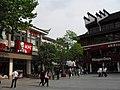 南京夫子庙 - panoramio (5).jpg
