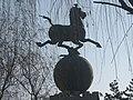 呼和浩特旅游城市标百姓名为:马上滚蛋 - panoramio.jpg