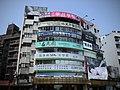 大家樂 - panoramio - Tianmu peter (1).jpg
