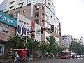 小南路街景 - panoramio.jpg