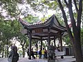 望星亭 - panoramio.jpg