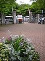 本日は入園料無料の日 - panoramio.jpg