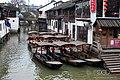 朱家角古镇,Zhujiajiao Water Village - panoramio (1).jpg