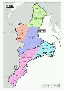 三重県 - Wikipedia
