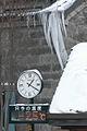 氷点下 (2310671410).jpg