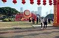 海南国际旅游岛——海口万绿园春节景观(东南向) - panoramio.jpg
