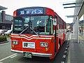 熊本バス 熊本22か3045-02.jpg