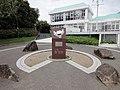 矢橋式日時計 - panoramio.jpg