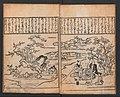 築山図庭画畫 余慶作り庭の図-A Compendium of Model Gardens (Tsukiyama no zu niwa zukushi; Yokei tsukuri niwa no zu) MET JIB86 008.jpg