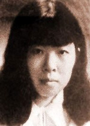The Golden Era (film) - Chinese literary writer Xiao Hong, the subject of The Golden Era.