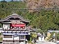 赤谷温泉・秩父夜祭を模った宿泊施設小鹿荘 - panoramio.jpg