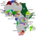非洲1880.png