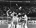 중앙대학교 1985년, 농구대회 석권(당시 임철순 이사장 행가레).jpg