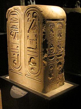 Stèle où figure le nom du dieu Aton