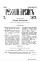 022 tom Russkiy arhiv 1873 vip 7-12.pdf