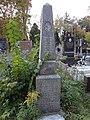 1. Братська могила радянських воїнів, що загинули в роки Другої світової війни (4 осіб), 1968р..JPG