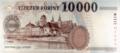 10000 HUF 2008 rev.png