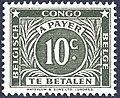10c postage due stamp of Belgian Congo.jpg
