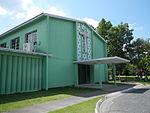 1256jfSaint Joseph Chapel Clark Freeport Angeles Pampangafvf 12.JPG