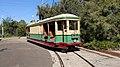 141s at Sydney Tramway Museum.jpg