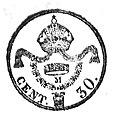 1827-coats-of-arms-Kingdom-of-Lombardy-Venetia.jpg