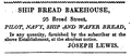 1832 Lewis ShipBread BostonDirectory.png