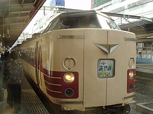 Ayame (train) - A 183 series EMU on an Ayame service in 2005
