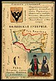 1856. Card from set of geographical cards of the Russian Empire 026.jpg