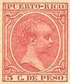 1896-AlfonsoXIII-PuertoRicoPostage.jpg