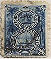 1898 pictorial 8 pence blue (crown & war canoe).JPG
