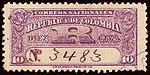 1904 10c Colombia R used Mi218.jpg