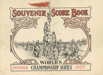 1907 World Series - Image: 1907World Series
