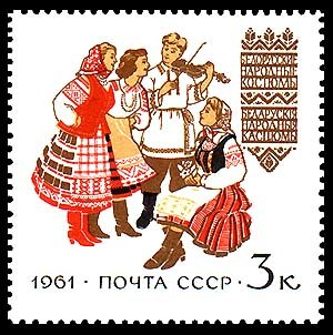 East Slavs - Image: 1961 CPA 2524
